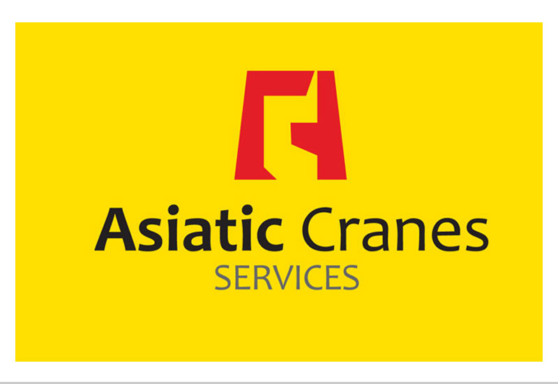 asiatic-crane-logo-design asiatic cranes services - asiatic crane logo design - Asiatic Cranes Services